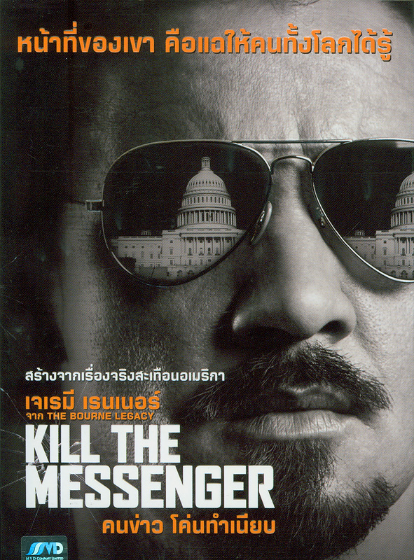 Kill the messenger[videorecording] /Focus Features presents a Bluegrass Films production ; a film by Michael Cuesta ; executive producers, Peter Landesman, Pamela Ab dy ; executive producers, Don Hand field, Michael Bederman ; produced by Scott Stuber, Naomi Despres, Jeremy Renner ; written by Peter Landesman ; directed by Michael Cuesta||คนข่าว โค่นทำเนียบ