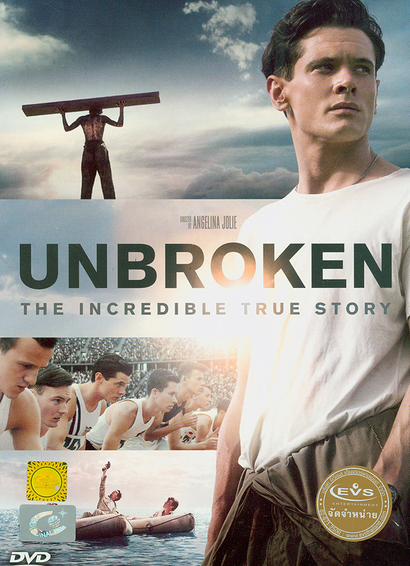 Unbroken[videorecording] /Universal Pictures and Legendary Pictures present ; directed by Angelina Jolie ; screenplay by Joel Coen & Ethan Coen and Richard La Gravenese and William Nicholson ; produced by Angelina Jolie, Clayton Townsend, Matthew Baer, Erwin Stoff ; a Jolie Pas production and 3 Arts Entertainment production||คนแกร่งหัวใจไม่ยอมแพ้