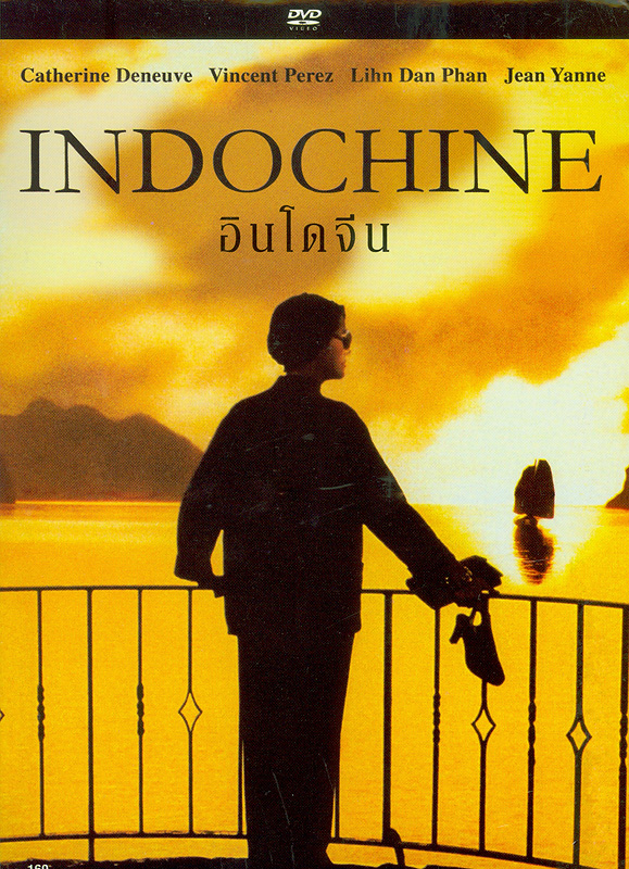 Indochine[videorecording] /BAC Films ; Paradis Filmset la Generale ; produitpar Eric Heumannet Jean Labadie ; un film de Regis Wargnier||อินโดจีน