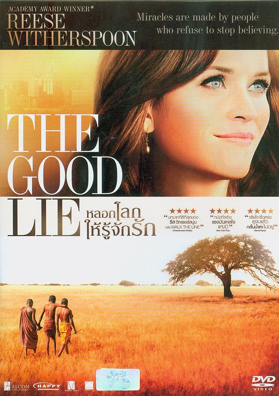 good lie[videorecording]/directed by Philippe Falardeau ; written by Margaret Nagle ; produced by Molly Mickler Smith, Ron Howard, Brian Grazer, Karen Kehela Sherwood, Thad Luckinbill, Trent Luckinbill ; a Black Label Media,Imagine Entertainment and Reliance Entertainment production||หลอกโลกให้รู้จักรัก