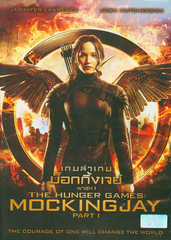 Hunger Games :Mockingjay, Part 1[videorecording]/Lions gate presents a Color Force/Lionsgate Production ; produced by Nina Jacobsen, Jon Kilik ; screenplay by Simon Beaufoy and Michael DeBruyn ; directed by Francis Lawrence||Mockingjay, Part 1|เกมล่าเกมม็อกกิ้งเจย์ พาร์ท 1