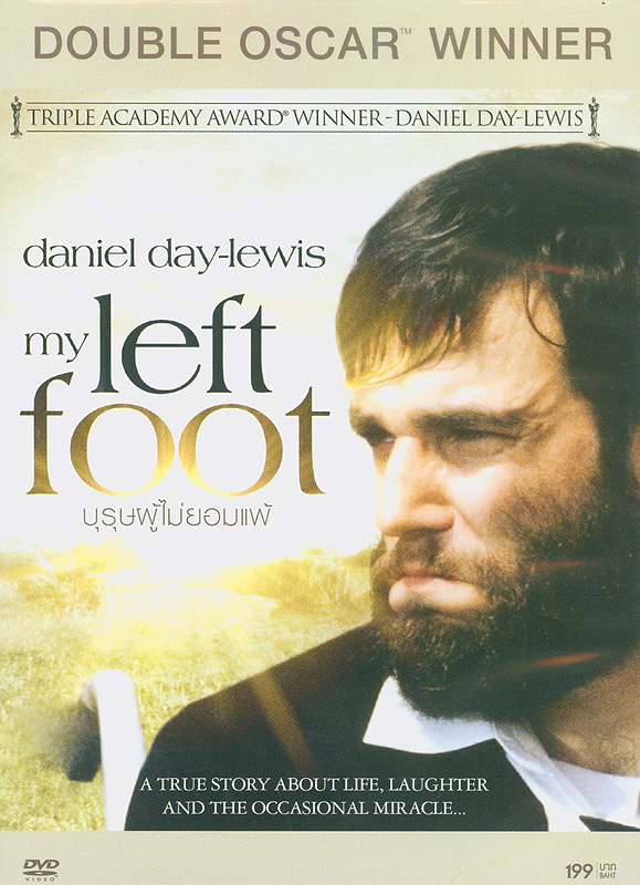 My left foot[videorecording] /Miramax Films presents a Granada Film ; screenplay by Shane Connaughton and Jim Sheridan ; produced by Noel Pearson ; directed by Jim Sheridan||บุรุษไม่ยอมแพ้
