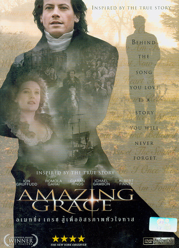 Amazing grace[videorecording] /Bristol Bay Productions presents ; in association with Ingenious Film Partners ; produced by Edward Pressman ... [et al.] ; written by Steven Knight ; directed by Michael Apted||อเมทซิ่ง เกรซ สู้เพื่ออิสรภาพหัวใจทาส