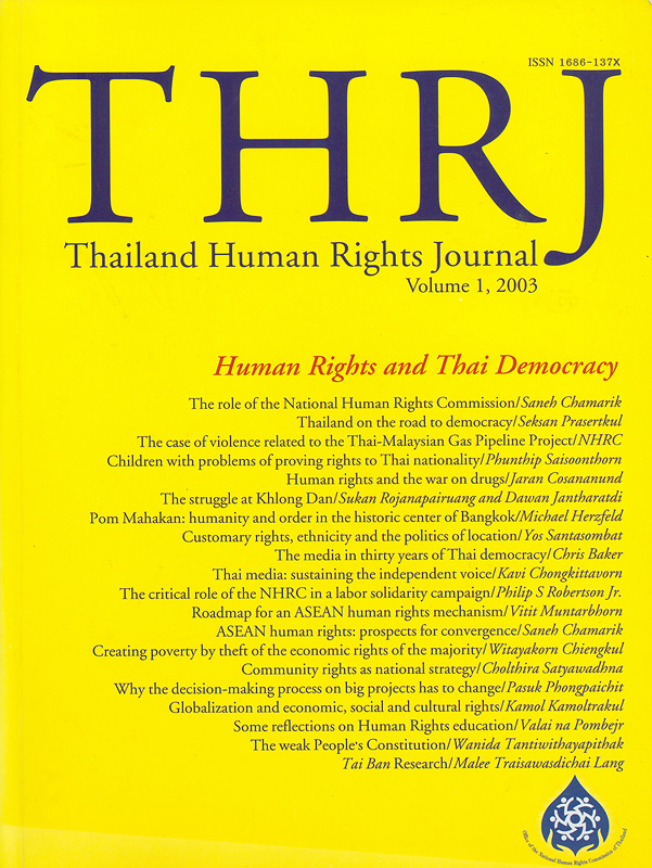 Thailand human rights journal :THRJ /Office of National human rights commission of Thailand||THRJ